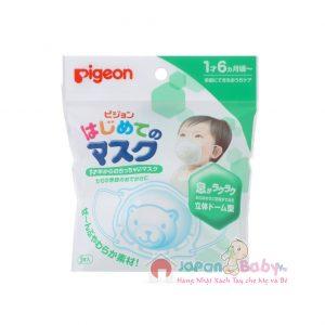 KHẨU TRANG GẤU PIGEON SET 3 CHIẾC