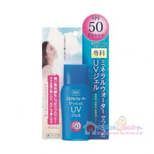 Kem chống nắng Shiseido Mineral Water UV Gel 40ml