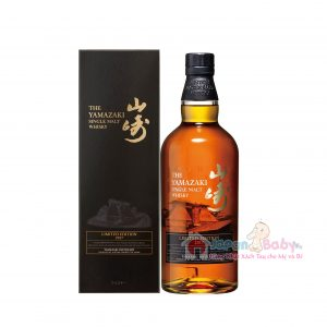 JAPANESE WHISKY YAMAZAKI LIMITED EDITION 2017 700ml