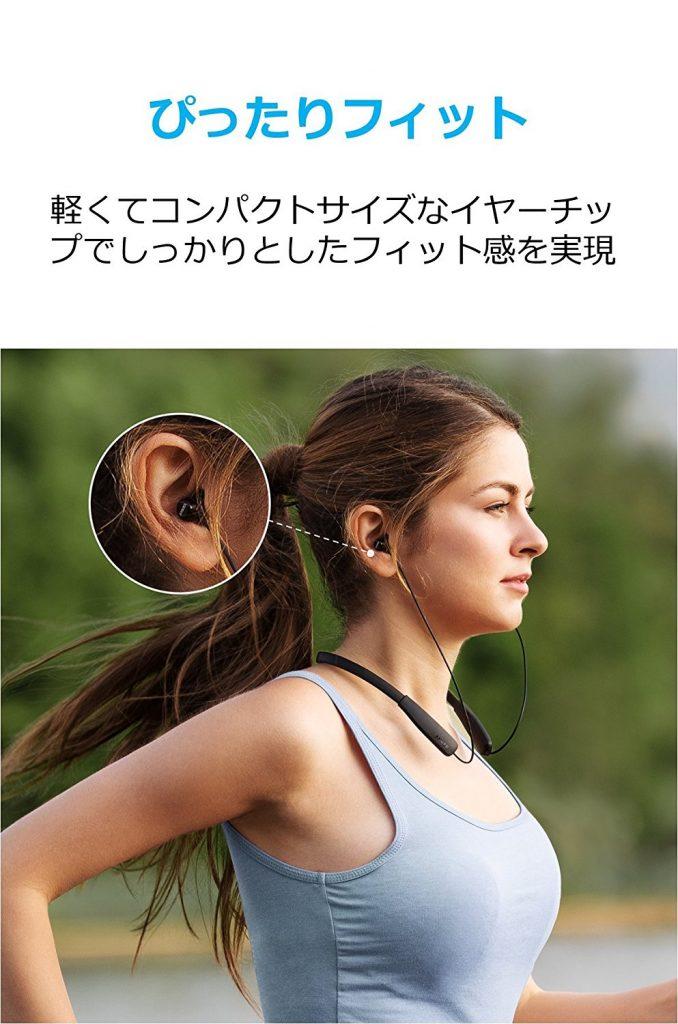 tai nghe anker nhat (1)