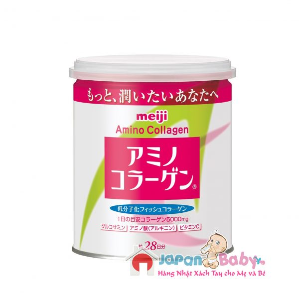 collagen meiji ưhite