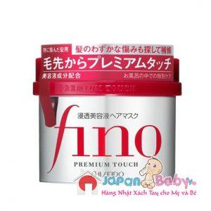 KEM Ủ HẤP TÓC FINO SHISEIDO 230g