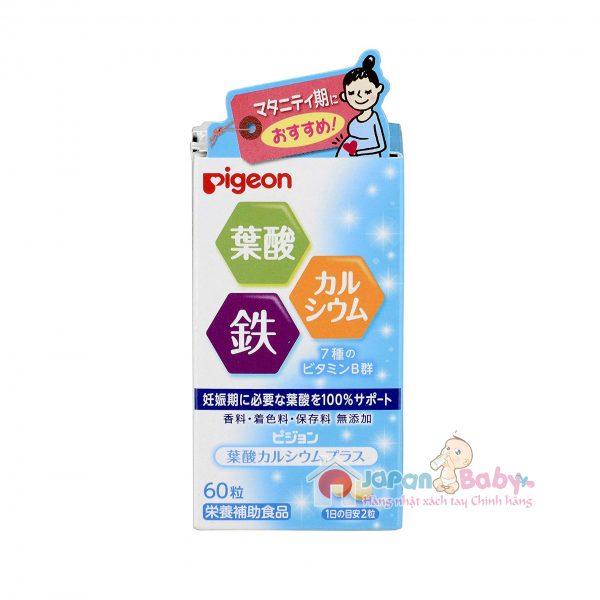 vitamin bau pigoen