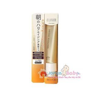 Kem dưỡng ngày Shiseido Elixir 35ml