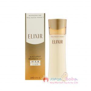 Sữa dưỡng Shiseido Elixir White 130ml