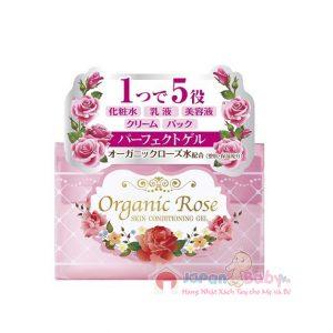 Kem dưỡng trắng Meishoku Organic Rose Pink