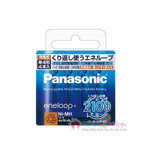 PIN SẠC PANASONIC ENELOOP BK-4MCC/4 – PIN TIỂU 4 CỤC