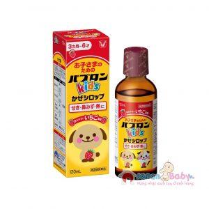 Thuốc cảm cúm Siro Paburon S trị ho Nhật Bản 120ml