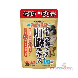 Viên Uống Thải Độc Gan Orihiro 120 viên (60 ngày) | Japanbaby