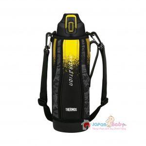 Bình giữ nhiệt thể thao thermos FHT-1500F 1.5 Lít